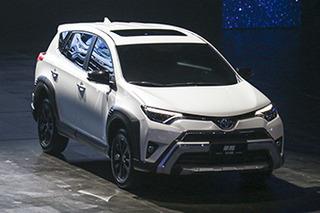 2019款RAV4荣放新增车型上市 售18.98-20.48万