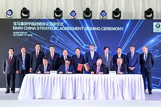 宝马在华增加近240亿元投资 年产能将增至65万台