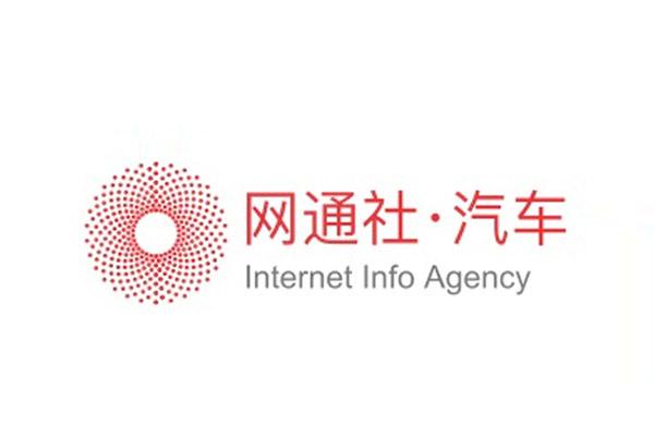 网通社关于遭水军恶意攻击的声明