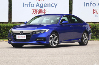 本田1-10月销量超110万辆 多款产品突破10万大关