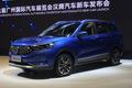 汉腾X5 EV正式上市 补贴后售价17.58万
