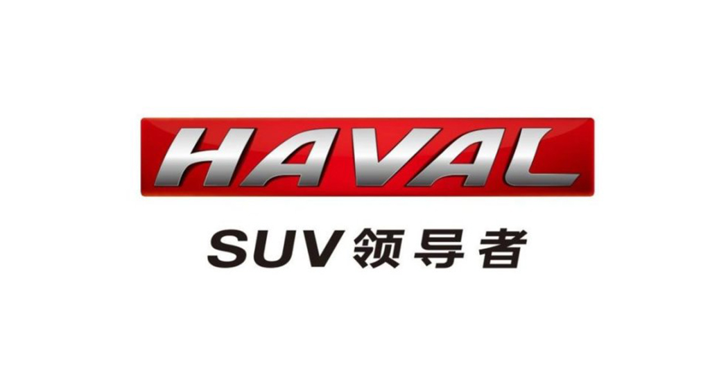 吉林在线-汽车频道 行业新闻 哈弗品牌冲击新高度     2013年3月,作为