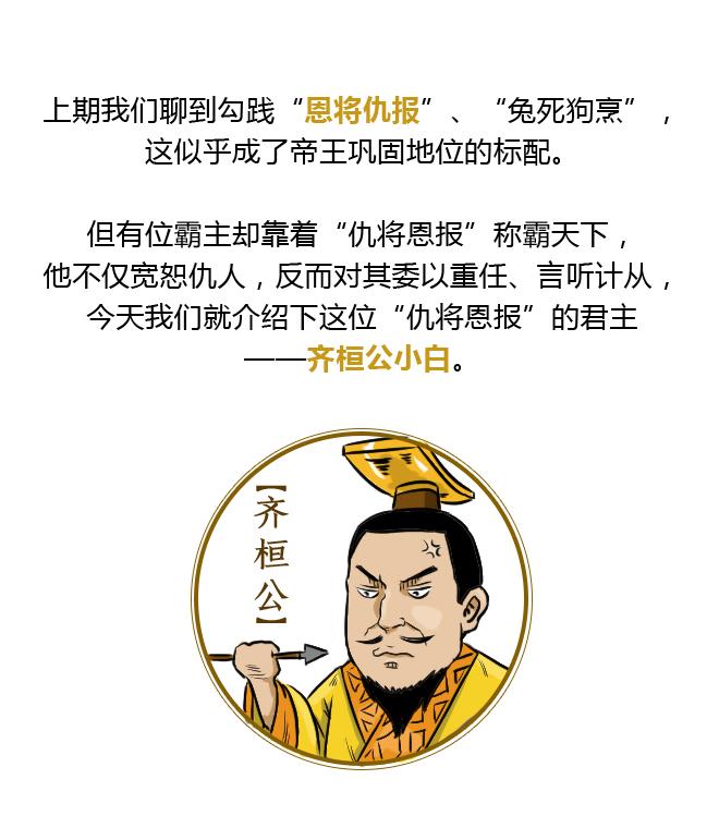 河北车讯网