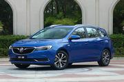 别克3款国VI版新车上市 售13.69万起/搭1.3T动力