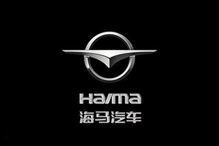 海马汽车销售公司大换血:陈高潮升任总经理