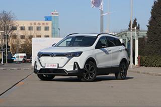 高续航纯电动SUV后起之秀 实拍北汽新能源EX5