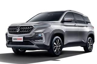 宝骏530七座版上市 推5款车型/售7.88-9.78万元