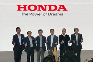 年内推首款纯电动 东风本田新能源车5年增至10款
