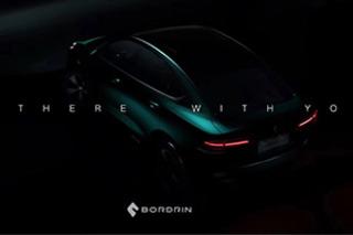 博郡汽车发布首款车预告图 目标竞品直指特斯拉