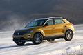 关键时刻还得靠四驱 一汽-大众SUV冰雪试驾体验