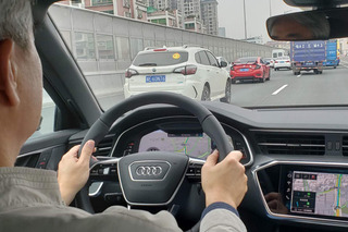 All New Audi A6L--- King, or not?