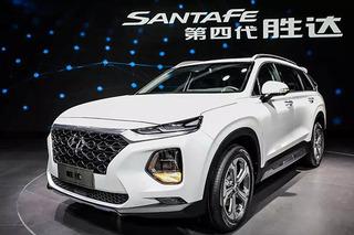 北京现代1月销量突破11万辆 今年将再推8款新车