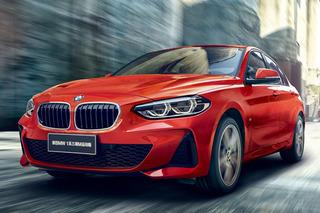 新BMW 1系三廂上市 增M運動套裝/售19.99萬元起