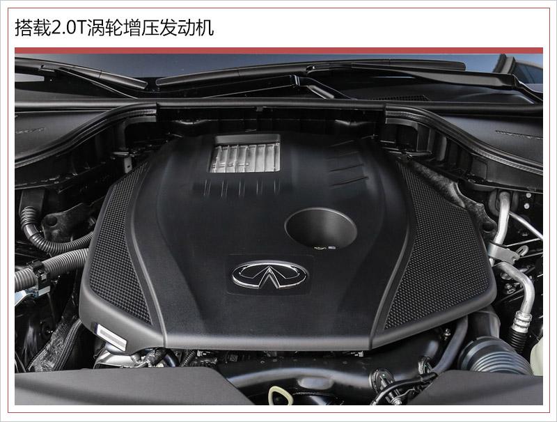 0t涡轮增压发动机,最大功率155千瓦,峰值扭矩350牛米.