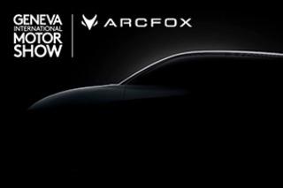 全新超跑及首款SUV 曝ARCFOX品牌日內瓦車展陣容