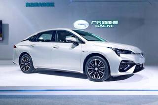广汽新能源Aion S正式开启预售 预售价14万元起