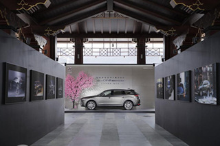 长安马自达CX-8新国风文化体验季