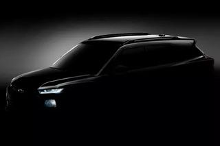 """雪佛兰又出""""大手笔"""" 推2款新SUV/上海车展首发"""