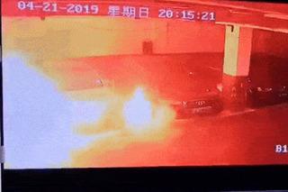 特斯拉Model S起火爆燃