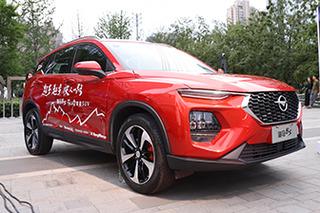 百公里加速7.8秒/7月8日上市 海马8S预售8.6万起