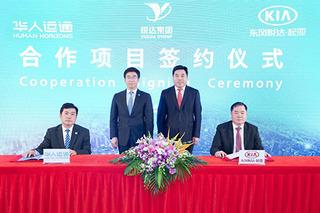 首例合资公司代工新势力 华人运通首款车将量产