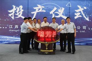 江铃集团零部件产业链扩大
