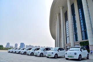 欧拉16城试驾天津正式收官