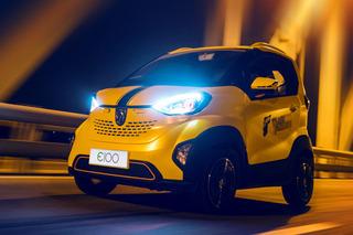 宝骏新款微型电动车上市 售4.98万起/续航250km