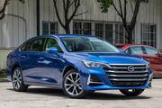 预售11.68万元起 广汽传祺全新GA6将于今日上市