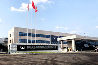 长城汽车重庆永川工厂投产