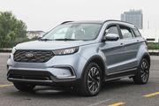 福特领界EV上市 补贴后售18.28万元起/推2款车型