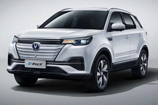 續航超600公里 長安全新純電SUV將廣州車展亮相