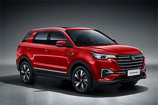 將于廣州車展上市 長安CS55 PLUS預售9.39萬起