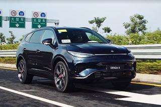 將于廣州車展上市 騰勢X PHEV推出兩種續航版本
