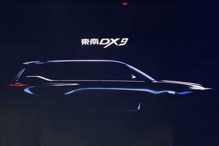 含旗艦SUV/全新轎車 曝東南汽車未來產品規劃