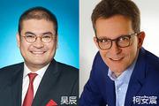 接任柯安宸 吴辰将任奔驰客户服务部执行副总裁