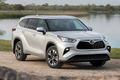 取个好名很重要 一汽丰田全新中型SUV命名大猜想