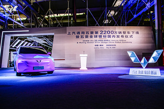 Wuling brings the new logo to the world, boosting Made-in-China