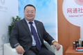 东风日产辛宇:2021年将有80%车型搭车联网系统