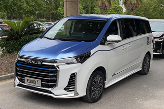 SAIC MAXUS hydrogen-powered MPV unveiled