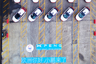 First batch of Xpeng exported to Europe was formally shipped