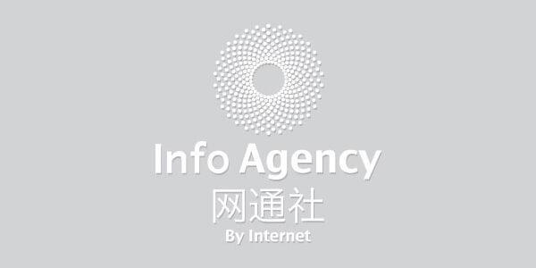 2018北京车展新车看点 自主品牌/新能源车多