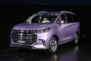 上汽大通G50首发款正式上市 售价9.18-12.38万元