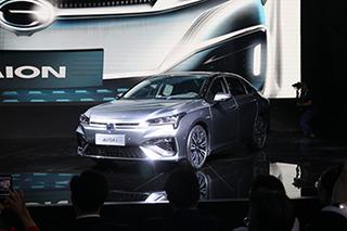 广汽新能源电动车AION.S正式发布 续航超600公里