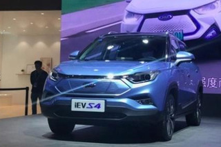 江淮iEVS4补贴后售12.95万起 最大综合续航470km