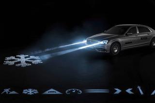 """会""""说话""""的车灯?聊聊智能像素大灯技术前景"""