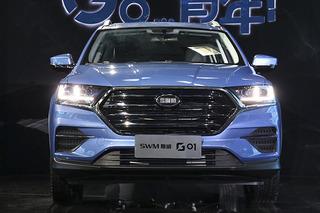 斯威G01两款新增车型上市 配置大增/售8.99万起